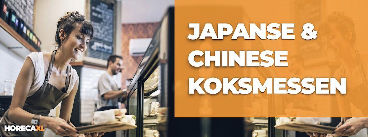 Japans of Chinees Koksmes Kopen? HorecaXL is dé groothandel van Nederland en België voor al uw kleinmaterialen en keukengerei